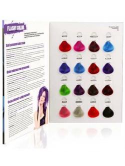 Nuancier Flashy Color, 16 Nuances